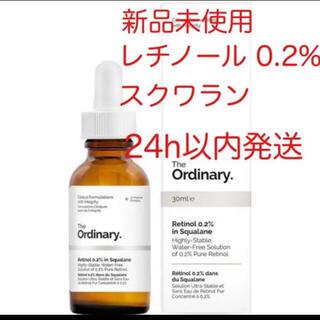 セフォラ(Sephora)のジオーディナリー レチノール スクワラン 0.2%(美容液)