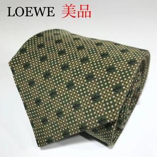 ロエベ(LOEWE)の美品 ロエベ スペイン製 高級シルク ハンドメイド ネクタイ ロゴ チェック柄(ネクタイ)