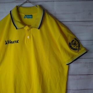アスレタ(ATHLETA)のATHLETA アスレタ ポロシャツ ブラジル イエロー(ポロシャツ)