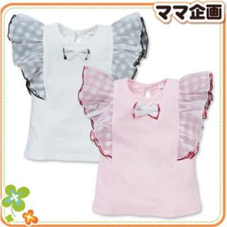 ニシマツヤ(西松屋)の新品未使用 肩フリルリボンTシャツ90 ピンク 袖フリル(Tシャツ/カットソー)
