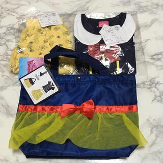 シラユキヒメ(白雪姫)の即購入OK!新品未開封★ディズニー 白雪姫 おたのしみ袋 3点セット 110cm(その他)