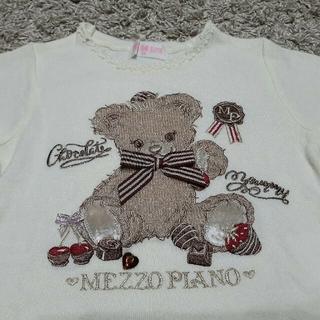メゾピアノ(mezzo piano)のメゾピアノ くまさん チョコレート トップス カットソー シャツ 90 80(Tシャツ/カットソー)