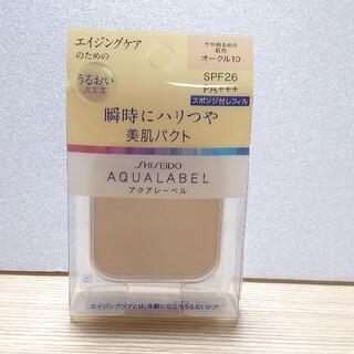 アクアレーベル(AQUALABEL)のアクアレーベル 明るいつや肌パクト オークル10 (ファンデーション)