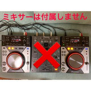 パイオニア(Pioneer)の★超美品2台セットPioneer CDJ-400 (CDJ)