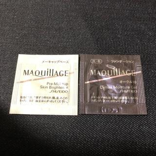 マキアージュ(MAQuillAGE)のマキアージュ スキンブライトナー 0.3g(フェイスクリーム)