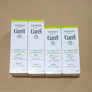 Curel - キュレル 皮脂トラブルケア 化粧水 + 保湿ジェル 各2本ずつ【新品未開封】