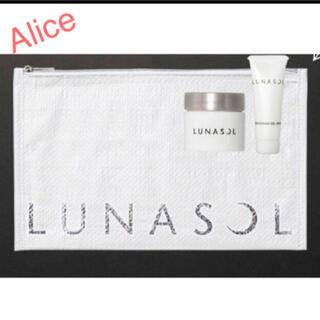 ルナソル(LUNASOL)のVoCE 10月号付録 LUNASOL ファンデーション 洗顔 ポーチセット(洗顔料)