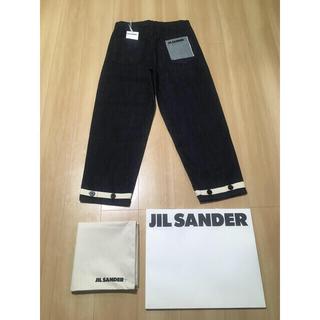 ジルサンダー(Jil Sander)の新品未使用JILSANDER+  クロップドタイジーンズ(デニム/ジーンズ)