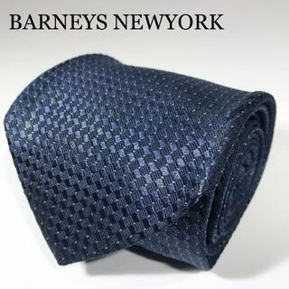 BARNEYS NEW YORK - バーニーズニューヨーク イタリア製 高級シルク ネクタイ タイニーチェック