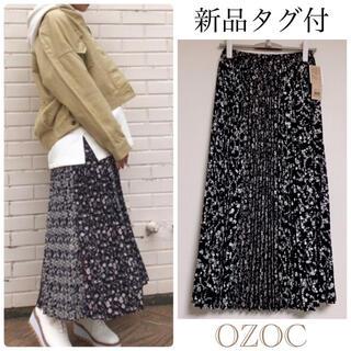 オゾック(OZOC)の【新品タグ付】OZOC花柄プリーツスカート黒❃ロングスカート(ロングスカート)