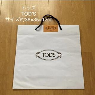 トッズ(TOD'S)のトッズ TOD'S サイズ約36×35×12㎝ ショップ袋(ショップ袋)