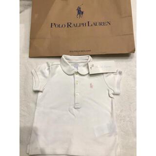 ラルフローレン(Ralph Lauren)の✩新品✩半額以下✩ ラルフローレン ポロシャツ サイズ80(シャツ/カットソー)