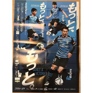 川崎フロンターレ ポスター(応援グッズ)