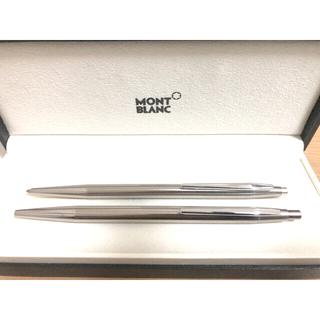 モンブラン(MONTBLANC)のMONTBLANCモンブランシャープペン銀トリム0.5mmとボールペン(ペン/マーカー)