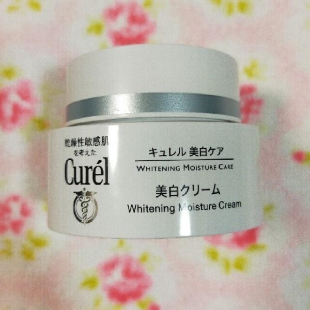 Curel(キュレル)のキュレル 美白クリーム コスメ/美容のスキンケア/基礎化粧品(フェイスクリーム)の商品写真