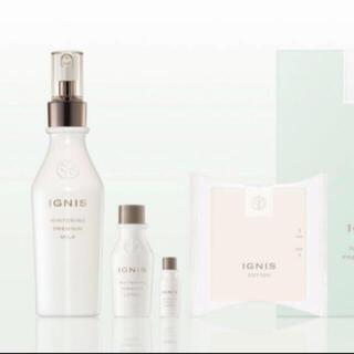 イグニス(IGNIS)のイグニス ホワイトニング プレミアムミルクキット 4月18日限定発売 新品未開封(乳液/ミルク)