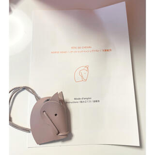 Hermes - エルメス シュヴァル チャーム 非売品 ホースヘッド パドック ロデオ