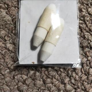 化粧爪(洗顔料)