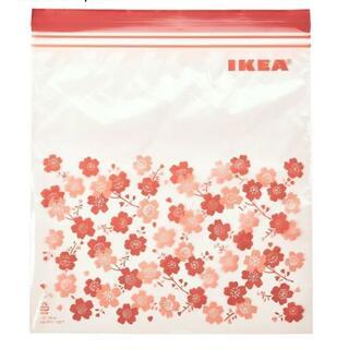 イケア(IKEA)の【IKEA】istad  春の新作 フリーザバッグ 10枚 おためし(その他)