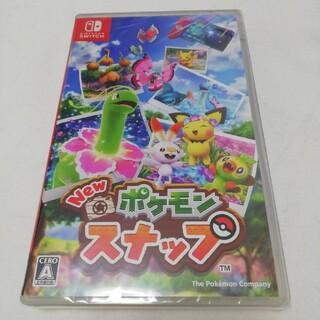 ニンテンドースイッチ(Nintendo Switch)のNew ポケモンスナップ ニンテンドースイッチ(家庭用ゲームソフト)