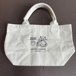 【新品未使用】ねこねこ食パン 非売品 トートバッグ(トートバッグ)