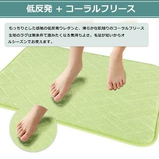 バスマット 吸水速乾 風呂マット ふんわり 直立わた足ふきマット(バスマット)
