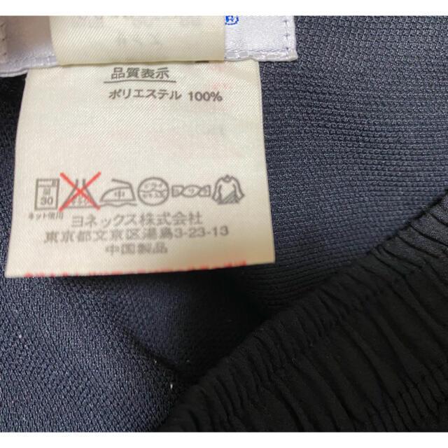 YONEX(ヨネックス)のYONEX スポーツパンツ メンズのパンツ(ショートパンツ)の商品写真