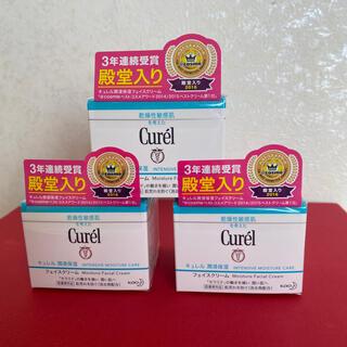 Curel - キュレルフェイスクリーム ✖️3