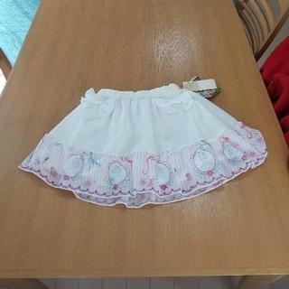 ディズニー(Disney)の120cm  プリンセスソフィア スカート(スカート)