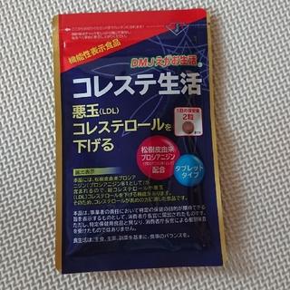 エガオ(えがお)のコレステ生活(ダイエット食品)
