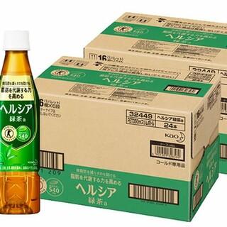 カオウ(花王)の48本 ヘルシア緑茶 24本×2 特保 特茶すこやか茶特選茶黒烏龍茶より良(健康茶)