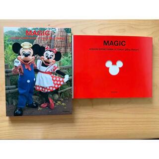 ディズニー(Disney)のMAGIC ディズニー 篠山紀信 写真集 旧フェイス(アート/エンタメ/ホビー)