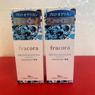 フラコラ - フラコラ プロテオグリカン原液 ✖️2