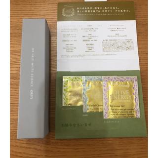 ORBIS - 新品 サンプル付 オルビス リンクルホワイトエッセンス