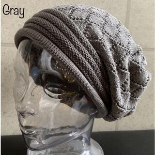 送料込 新品 帽子 透かし デザイン編み ニット帽 サマー ワッチ ゆったり G