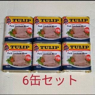 チューリップ ポークランチョンミート うす塩味(缶詰/瓶詰)