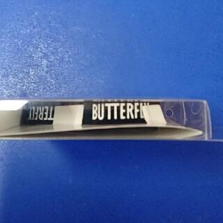 バタフライ(BUTTERFLY)の卓球バタフライ サイドテープ2本セット(卓球)