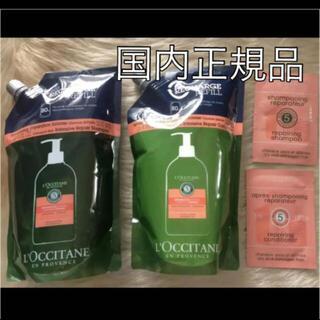 L'OCCITANE - 【新品】定価¥7884 ファイブハーブスシャンプー&コンディショナー リフィル