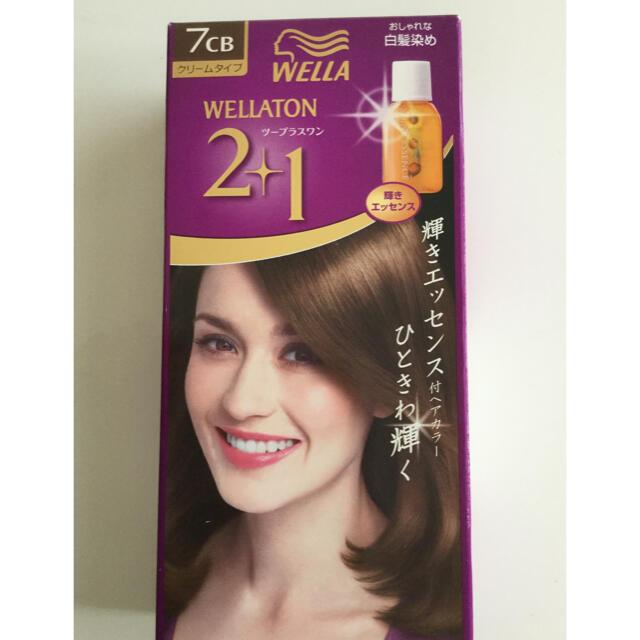 WELLA(ウエラ)の新品☆ウエラ ツープラスワン ヘアカラー 白髪染め ** コスメ/美容のヘアケア/スタイリング(白髪染め)の商品写真