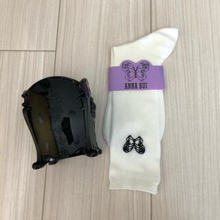 ANNA SUI - ANNASUI ブラシスタンド ソックス 刺繍ポイント 靴下 アナスイ 2点