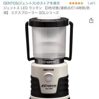 ジェントス(GENTOS)のgentos sol-036c ランタン(ライト/ランタン)