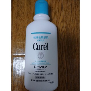 Curel - キュレル ボディローション