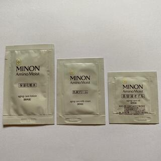 ミノン(MINON)のミノン アミノモイスト 敏感肌 エイジングケア サンプルセット(化粧水/ローション)