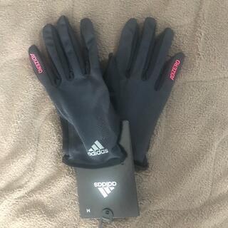 アディダス(adidas)のadidas 手袋(その他)