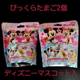 ディズニー(Disney)の新品☆入浴剤☆びっくらたまご ディズニーぎゅっとマスコット入り 2個セット(入浴剤/バスソルト)