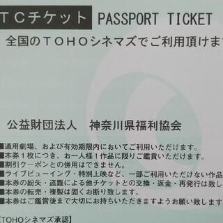TOHOシネマズTCチケット(その他)