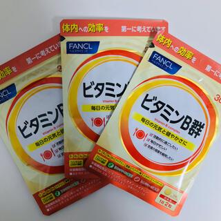 ファンケル(FANCL)の【送料込み】FANCL ビタミンB群 90日分(ビタミン)