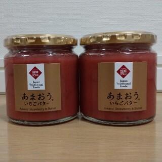 あまおういちごバター 2個 成城石井(缶詰/瓶詰)