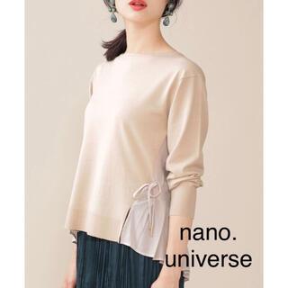 ナノユニバース(nano・universe)のnano.universe バックプリーツニット(ニット/セーター)