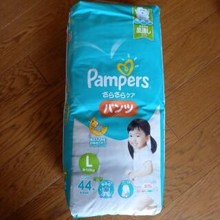 パンパース Lパンツ(ベビー紙おむつ)